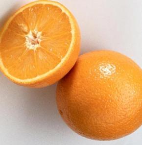 Portakalın kabuğu meyvesinden pahalı