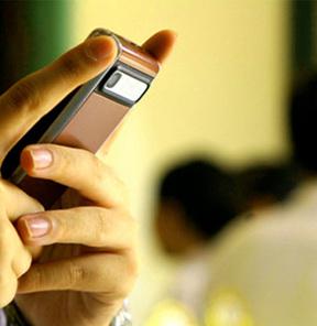 Cep telefonuna gelen mesajlara inceleme