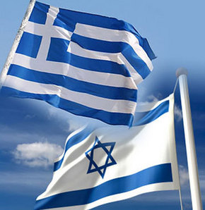Yunanistan, İsrail'le tatbikatı sona erdirdi