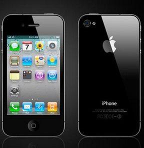 527933 detay?1277963761 - 1 iPhone ka� dolara yap�l�r?