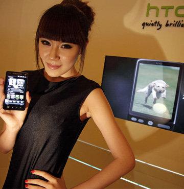 Akıllı telefonlarda SLCD kalitesi