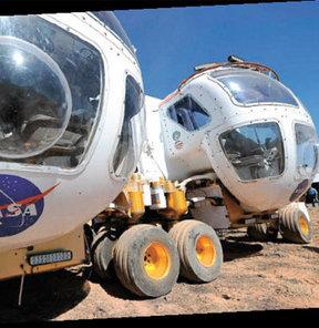 Mars'ın Arizona bölgesi!