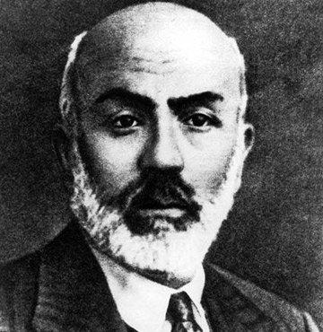 Mehmet Akif'in hiç bilinmeyen şiiri GALERİ