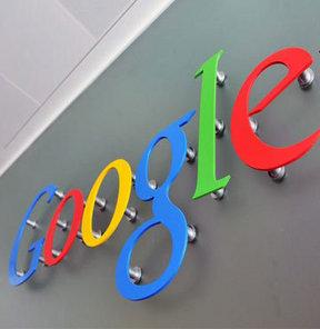 Google İsviçre Mühendislerinin Çalışma Şekli