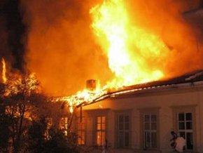 İzmir'de yangın