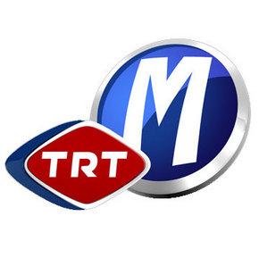 TRT Müzik Ödülleri'nin tarihi değişti