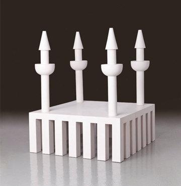 'Minareli Anıtkabir' Sotheby's müzayedesinde
