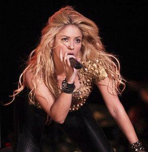 635100 detay - İşte Shakira'nın en büyük hayali