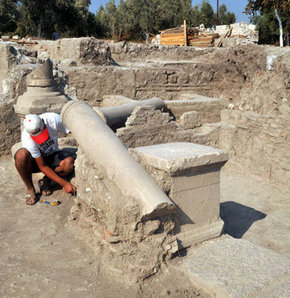 Arkeolojik kazıdan 'muayenehane' çıktı!