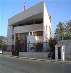 Büyükelçilik Trablus'a dönüyor!