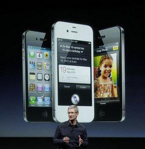 """""""Ucuz iPhone"""" görücüye çıktı!"""