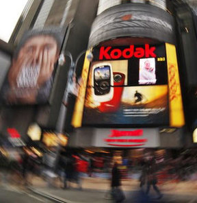 Kodak iflas patent
