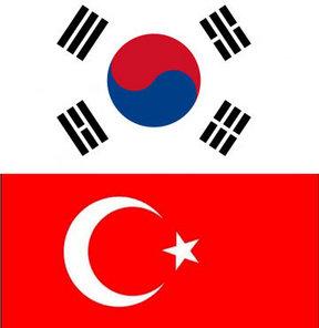 Don Ge Hon - Ay Y�zl�m (G�ney Kore)