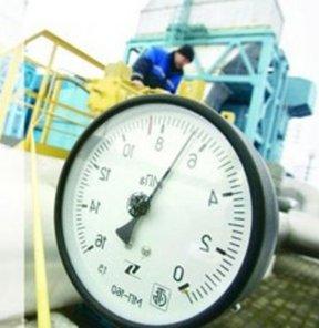 Türkmenistan doğalgaz rezervleri doğalgaz yatağı Şirin Kuyu yatağı Bagtıyarlık sahası