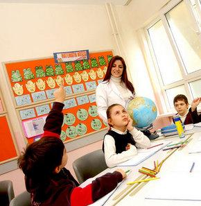Milli Eğitim Bakanlığı, okullar