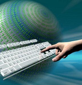 İnternet Geliştirme Kurulu