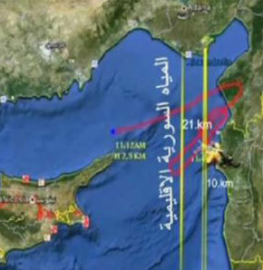 Suriye Türk uçağı