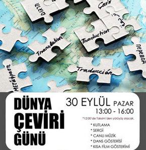 30 Eylül Uluslararası Çeviri Günü!
