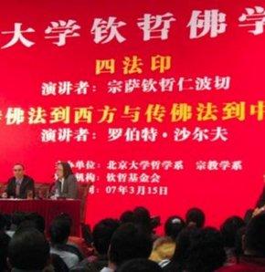 Felsefeciler Pekin'de buluştu