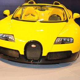 4.3 milyon £'luk otomobil