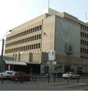 İsrail'in başkenti Tel Aviv'deki ABD Büyükelçiliği'ne silahlı saldırı düzenlendi