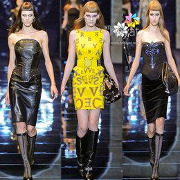 Versace'dan yeni koleksiyon