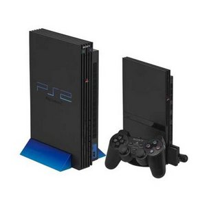 PlayStation 2 veda ediyor!