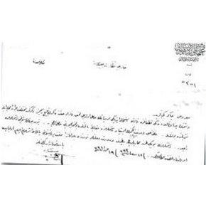 813153 detay - Çanakkale Savaşı'ndan şok belgeler