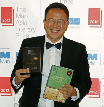 Asian man booker