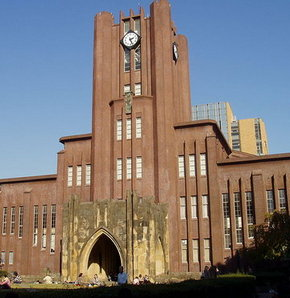 """Times Higher Education bu yıl Asya kıtası için """"en iyi 100 üniversite"""" sıralaması yaptı"""