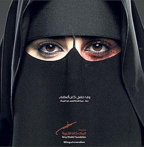 'Kadın hakları' kavramına yabancı olan Suudi Arabistan'da ilk kez kadına karşı şiddetin engellenmesi için kampanya başlatıldı. Slogan: Örtü her şeyi kapatmaz. Şiddete dur deyin!