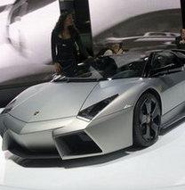 Dünyanın en pahalı otomobilleri!