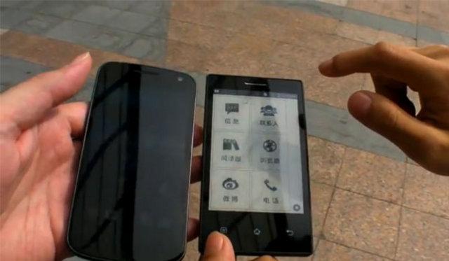 Teknolojide çığır açacak 5 yenilik!