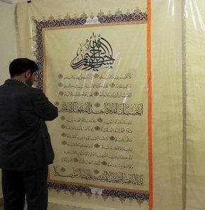 Dünyanın en büyük Kur'an-ı Kerim'i, En büyük Kur'an- ı Kerim, Kur'an-ı Kerim Ali Ekber İsmaili Kuçani,