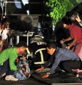 Huzurevinde yangın, Huzurevinde yangın: 21 ölü, Güney Kore'de yangın, Güney Kore'de huzurevi yangını.