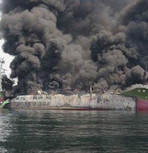 Petrol tankerinde patlama, Japonya'da petrol tankerinde patlama, Japonya'da petrol tankeri patladı.