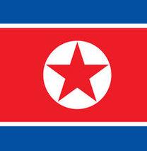 Kuzey Kore için 'füze' iddiası