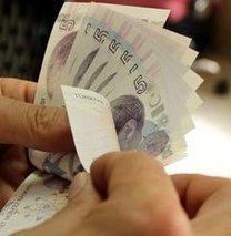 BES'te fon tutarı 30 milyar lira oldu!