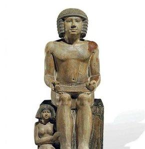 Mısır heykeli, tarihi eser satışı, sanat tarihi, kültür mirası, mezat, tarih