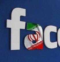 Facebook'un İran kâbusu!