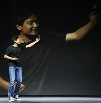 Bu da Çinli Steve Jobs!
