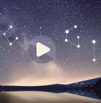 Perseid meteor yağmurları doodle oldu!