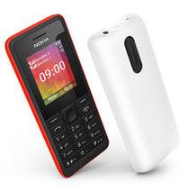 Nokia'dan 55 TL'ye telefon!