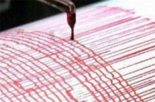 Bartın'da deprem! - En Son Depremler