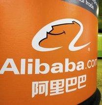 Alibaba'nın bir rekoru var!