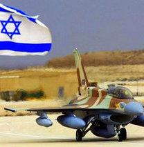 İsrail'e satılan akaryakıt....
