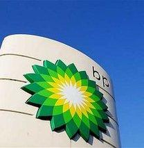 Moody's, BP'nin görünümünü negatife çevirdi