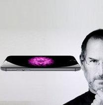 Jobs'un dokunduğu son iPhone!