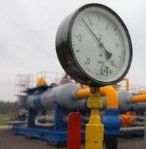 Ukrayna'ya gaz sevkıyatı durduruldu