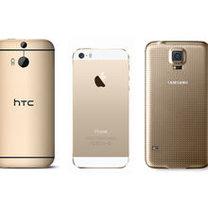 Altın renkli en iyi telefonlar!